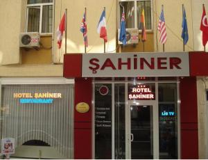 Photo of Hotel Şahiner