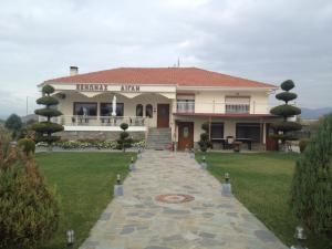 Photo of Guesthouse Egli