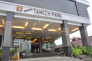Photo of Hotel Tamizh Park