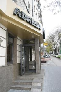 Photo of Hotel Apartments Adresa