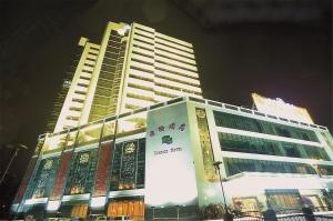 Photo of Uchoice Hotel Kunming