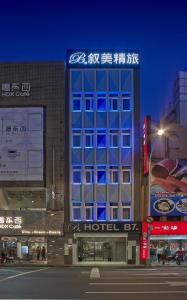 Photo of Beauty Hotels Taipei   Hotel B7