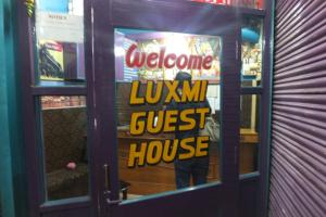 Photo of Luxmi Guest House