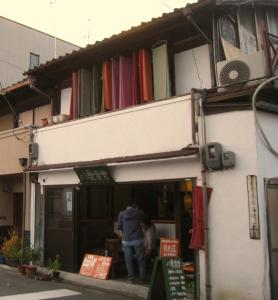 Photo of Gekkoso Kyoto