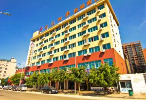 Fairyland Hotel Minhang Road