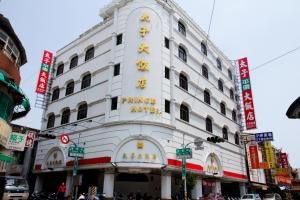 Photo of Tai Zih Hotel