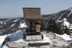 Outdoor Lodge Shizen Kaikisen, Lodges  Ueda - big - 10