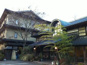 Photo of Enokiya Ryokan