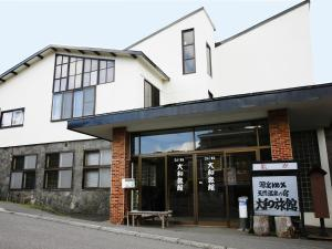 Photo of Daiwa Ryokan