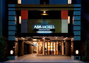 Photo of Apa Hotel Kodenmacho Ekimae