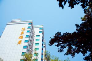 Zhuhai Enjoy Coast Residence