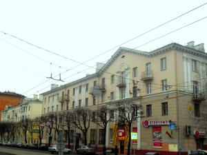 Photo of Historic Center Apartment
