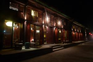Photo of Jing's Residence Pingyao