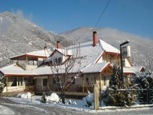 Photo of Guesthouse Agnandi