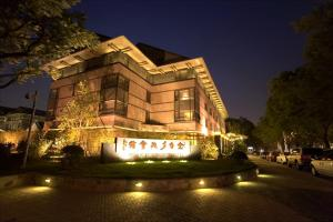 Photo of Xizhao Temple Hotel