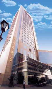 Photo of Young Sun Hotel Hebei