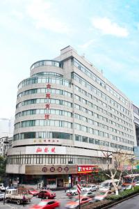 Photo of Jin Yuan Hotel