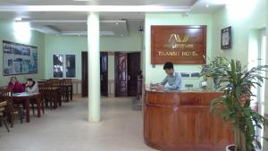 Photo of Avi Transit Hotel
