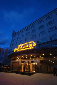 Photo of Nyingchi Minshan Hotel