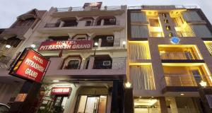 Photo of Hotels Pitrashish Grand
