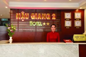 Photo of Hau Giang 2 Hotel