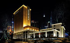 Photo of Riverview Hotel On The Bund
