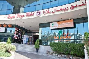 Regal Plaza Hotel, Hotely  Dubaj - big - 17