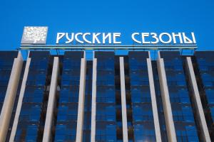 Photo of Russian Seasons Deluxe Hotel