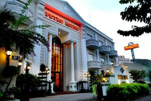 Photo of Petro House Hotel