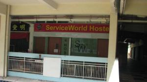Service World Chinatown Hostel   Chin Swee