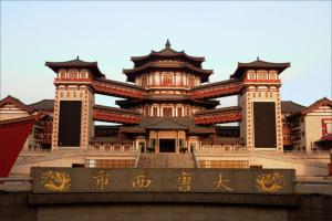 Photo of Tang Dynasty West Market Hotel Xi'an