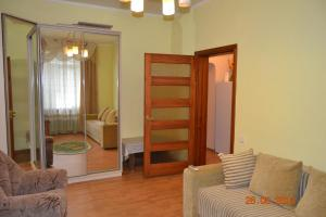 Welcome Donetsk Apartments