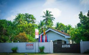 Photo of Avon Hikkaduwa Guest House