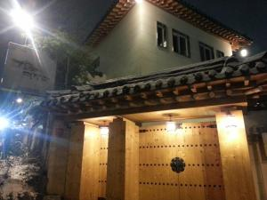 Photo of Guesthouse Dagaon