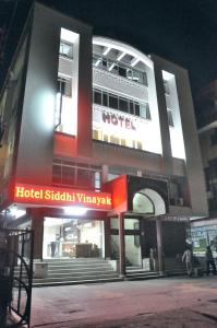 Photo of Hotel Siddhi Vinayak