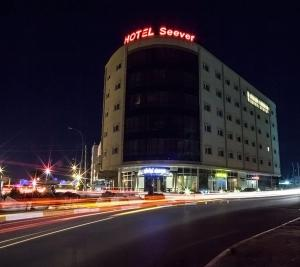 Photo of Hotel Seever