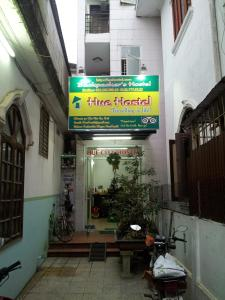 Photo of Hue City Hostel