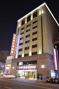 Photo of Fuward Hotel Tainan