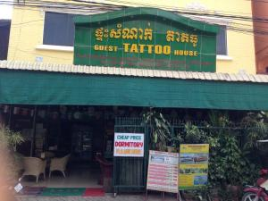 Tattoo Guesthouse