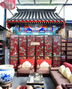 Photo of Beijing Traditional Boutique Hotel