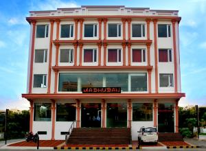 Photo of Hotel Madhuban