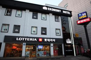 Photo of Ekonomy Hotel Eunpyeong