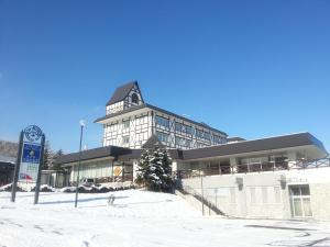 Photo of Furano Hotel Bell Hills