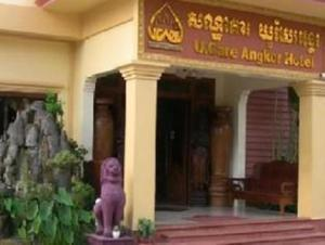 U.Care Angkor Hotel