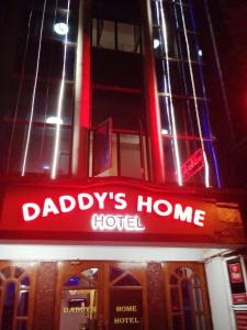 Photo of Daddy's Home Hotel