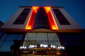 Photo of Sehr I Beyza Hotel