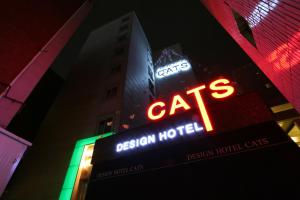 Motel Cats Hotel, Seul