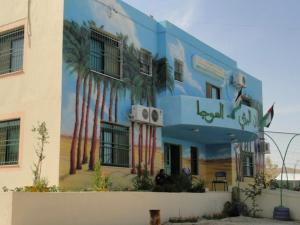 Photo of Auja Environmental Center Guest House