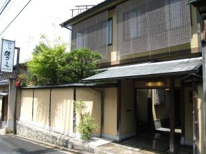 Photo of Kyoto Style Inn Sakanoue