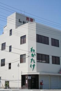 Photo of Wakatake